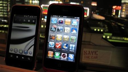 Seis compañías, Google y Apple entre ellas, mejorarán el acceso a las políticas de privacidad en el entorno móvil