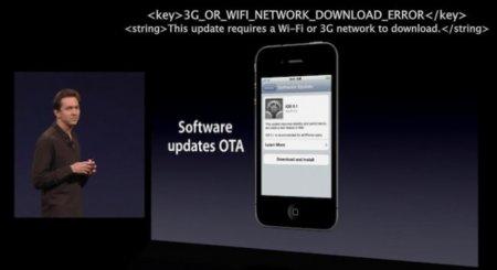 iOS 5 permitirá actualizaciones (OTAs) por 3G