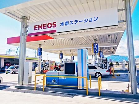 Hidrogenera Tokio