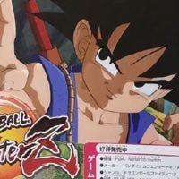 Nada de rumores: el pequeño Goku de DB GT se unirá a Dragon Ball FighterZ