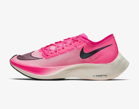 Nike-ZoomX-Vaporfly-Next