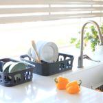 No siempre es fácil encontrar un escurreplatos perfecto para la cocina…