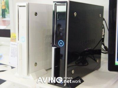 Pequeño PC de Samsung