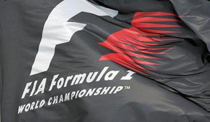La FIA lanza la campaña 'Compitamos contra el racismo'