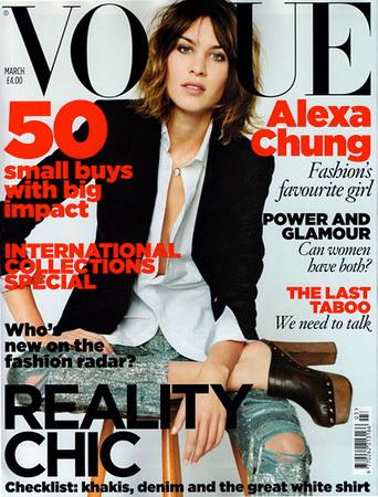 Alexa Chung en Vogue UK