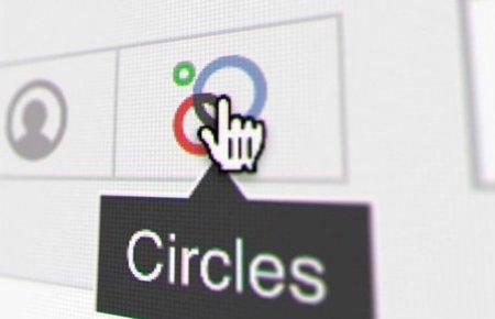Google+ podría alcanzar hoy los 18 millones de usuarios