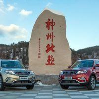 El presidente de Geely, Li Shufu, echa el freno tras convertirse en el mayor accionista de Daimler