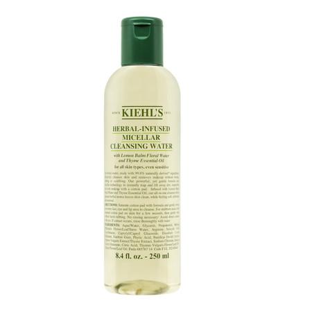 Y al fin Kiehl's se anima a lanzar su agua micelar: os presentamos la nueva 'Herbal-Infused Micellar Cleansing Water'