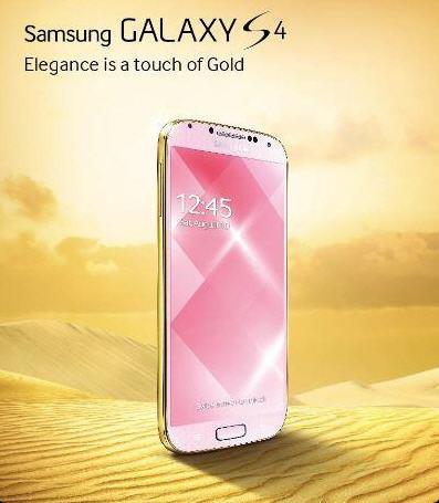 La fiebre del oro: Samsung lanza el Galaxy S4 Gold Edition