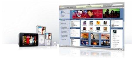 Apple ya toca con los dedos su iTunes en la nube