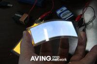 Paneles OLED flexibles y más baratos desde Corea