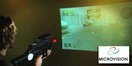 Project Tuatara, el arma es el proyector para el juego