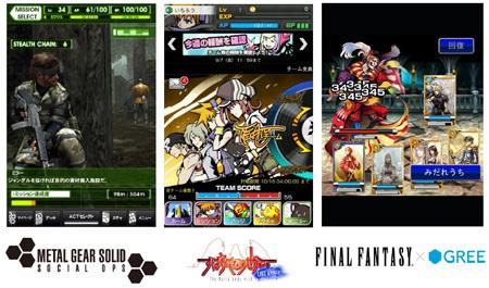 Juegos GREE Android