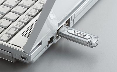 Elecom USB Key con protección de datos
