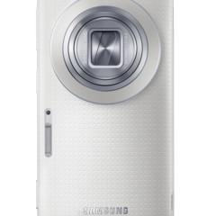 Foto 29 de 38 de la galería galaxy-k-zoom en Xataka Android