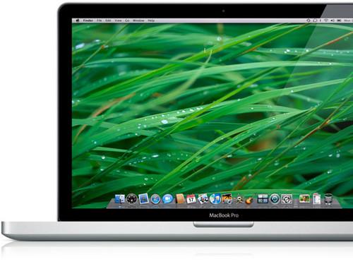 Foto de Nuevo MacBook Pro (12/26)