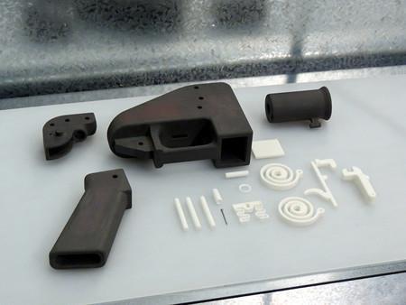 Arma 3D desmontada