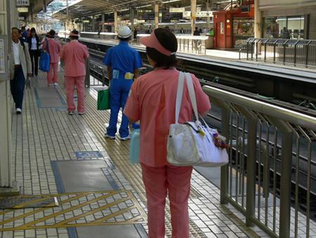 estación tokyo