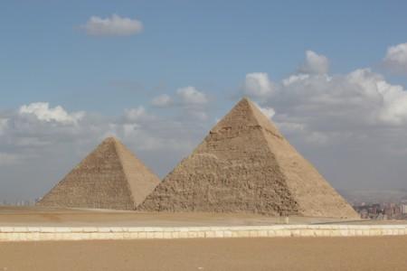 Pyramid 195009 1280
