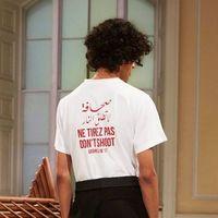 Plagio, apropiación cultural y falso activismo: Vetements no se libra de ninguna crítica con su camiseta antibelicista