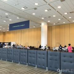 Foto 37 de 65 de la galería wwdc16 en Applesfera