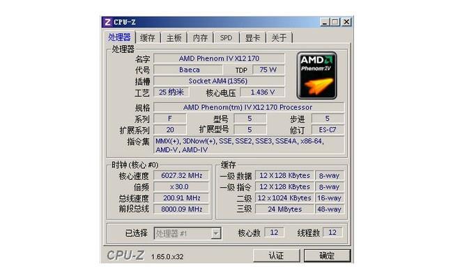 ¿Qué es esta CPU 'Baeca' de AMD de 12 núcleos?