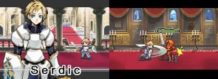 'Rondo of Swords' se muestra en imágenes