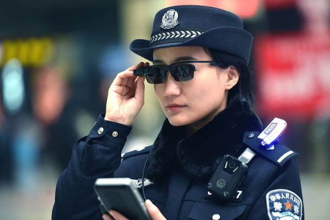 China Policia Gafas