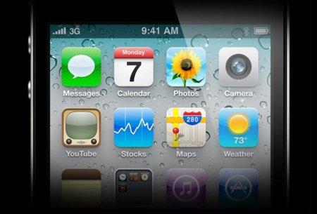 iPhone 4, así son las aplicaciones optimizadas para Retina Display