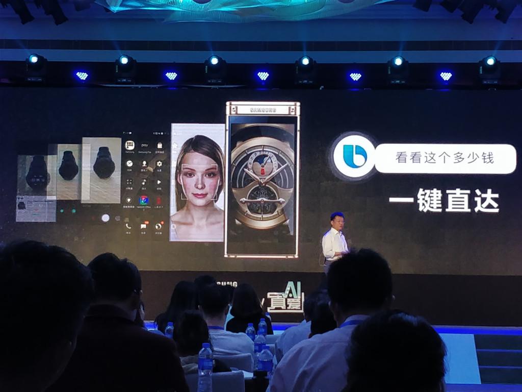 Samsung W2018 Launch 4