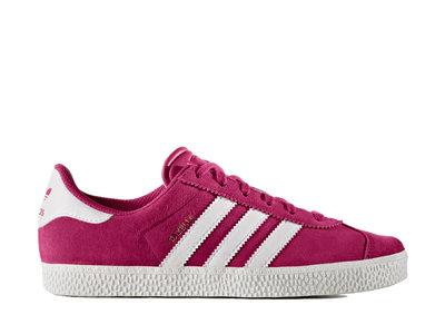 En las rebajas de Zalando tenemos las Adidas Gazelle Pink por sólo 49,95 euros con envío gratuito
