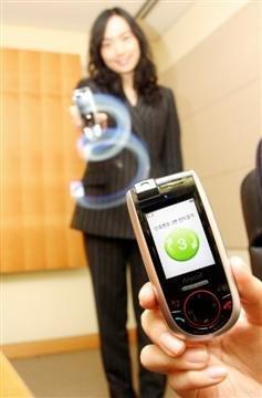 Sin manos, controla tu móvil Samsung agitándolo