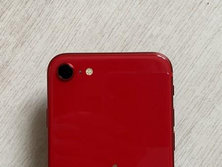 iPhone SE rojo de los dioses