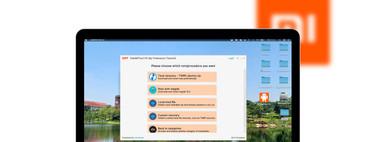 XiaoMi Tool V2: una herramienta(tool) 'todo en uno' para personoficar en profundidad tu Xiaomi