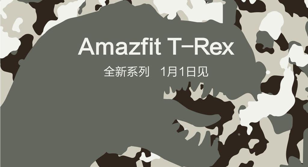 Amazfit T-Rex: il nuovo smartwatch resistente dei partner di Xiaomi sarà ufficiale 8 gennaio