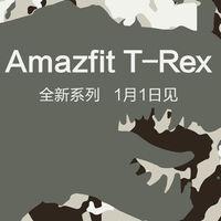 Amazfit T-Rex: el nuevo smartwatch resistente de los socios de Xiaomi será oficial el 8 de enero