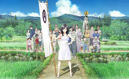 Cine en el salón: 'Summer Wars', épico anime