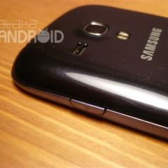 Foto 22 de 28 de la galería samsung-galaxy-siii-mini en Xataka Android