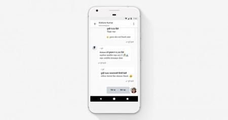 Google Tez ahora también es mensajería, y el futuro dibuja la competencia a WhatsApp Business