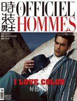 Jon Kortajarena protagoniza la portada L'Officiel Hommes China