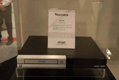 HD-DVD de Venturer, más barato que el resto