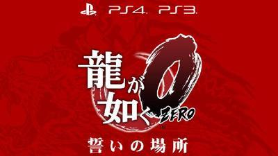 El siguiente juego de Yakuza se llamará Yakuza Zero