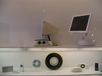 Imagen de la semana: iMac G4 en el Museo de Arte Moderno de Nueva York