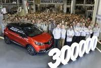 Renault Captur: ya han salido 300.000 unidades de Valladolid