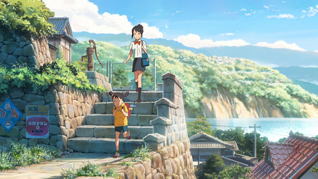Escena Your Name
