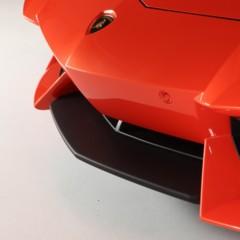 Foto 1 de 62 de la galería lamborghini-aventador-lp700-4 en Motorpasión
