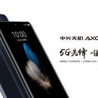 ZTE muestra el Axon 10s Pro y confirma que montará el Snapdragon 865