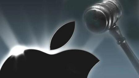 juicio-apple.jpg