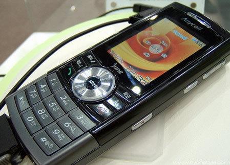SCH-B570, con 8 GB de disco duro