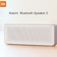 Oferta Flash: altavoz Xiaomi Square Box 2 por sólo 13,98 euros y envío gratis